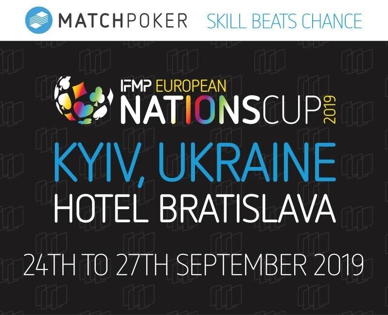 IFMP Nationscup in Kiev – wir suchen Verstärkung für unser Nationalteam